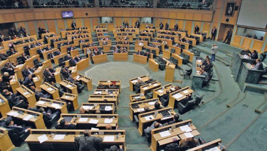 الأردن : تعديلات دستورية..تحافظ على العرش الملكي