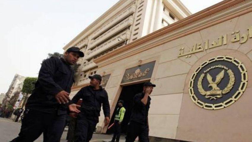 استنفار أمني في محيط وزارة الداخلية