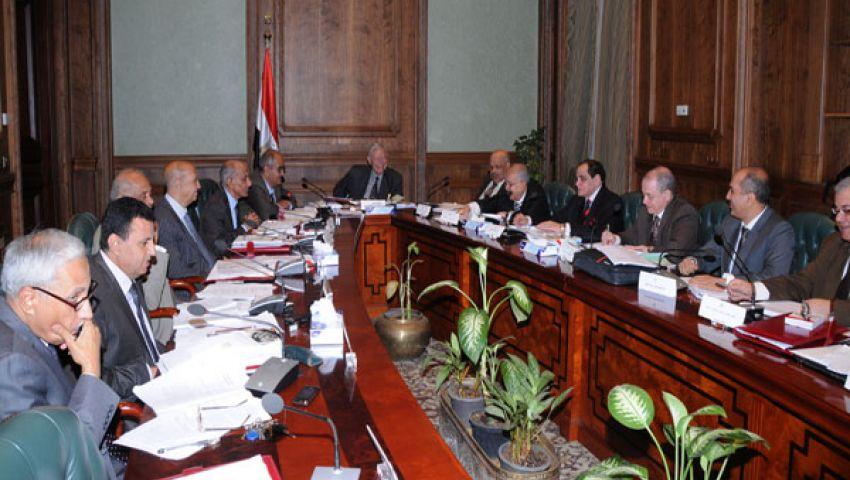 لجنة تعديل الدستور تعقد رابع اجتماعاتها بالشورى