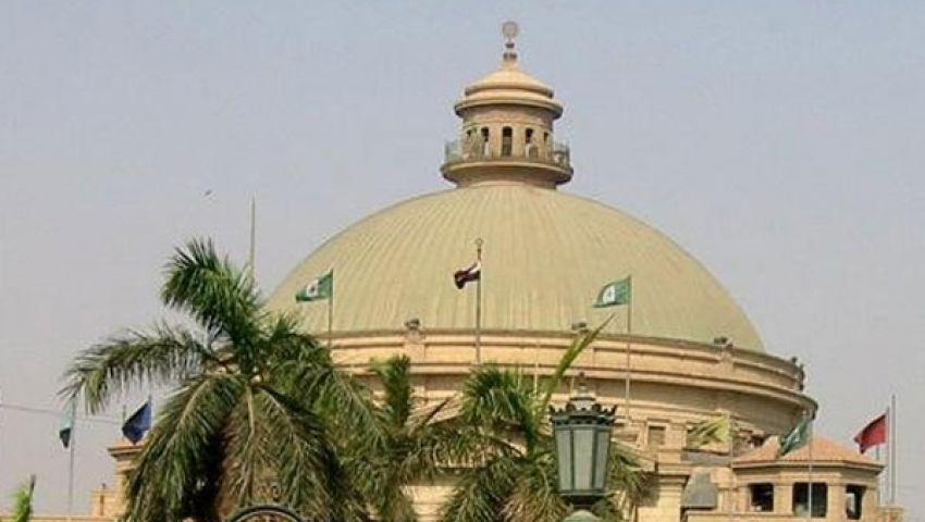 القاهرة تنتهي من الترجمة الكاملة لـالتلمود
