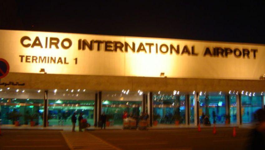 أمن مطار القاهرة يفرج عن طالبين بالأزهر