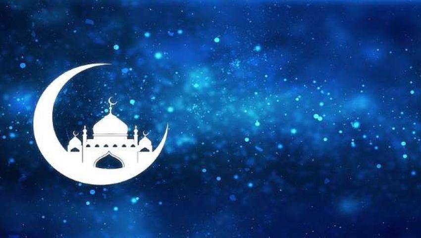تعرف على عدد ساعات صيام رمضان في الدول العربية