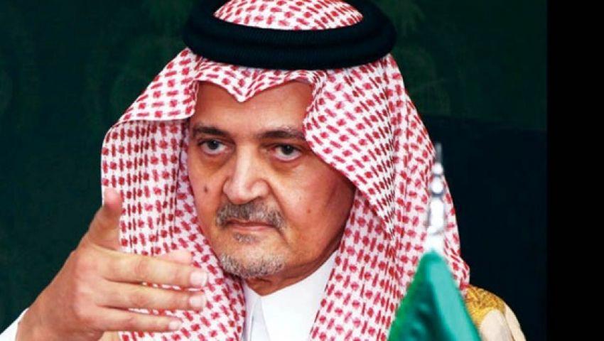 معاريف: الفيصل يحرج السيسي في القمة العربية