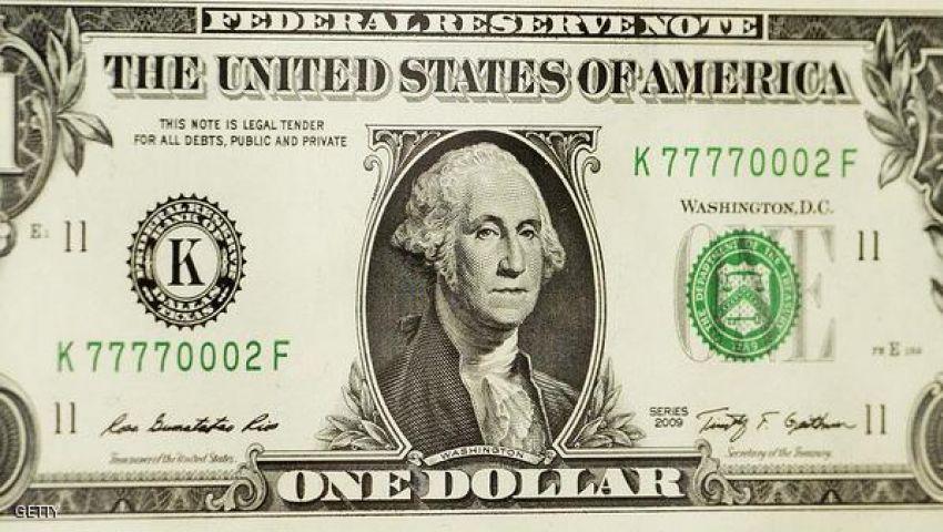 يسطو على بنك من أجل دولار واحد