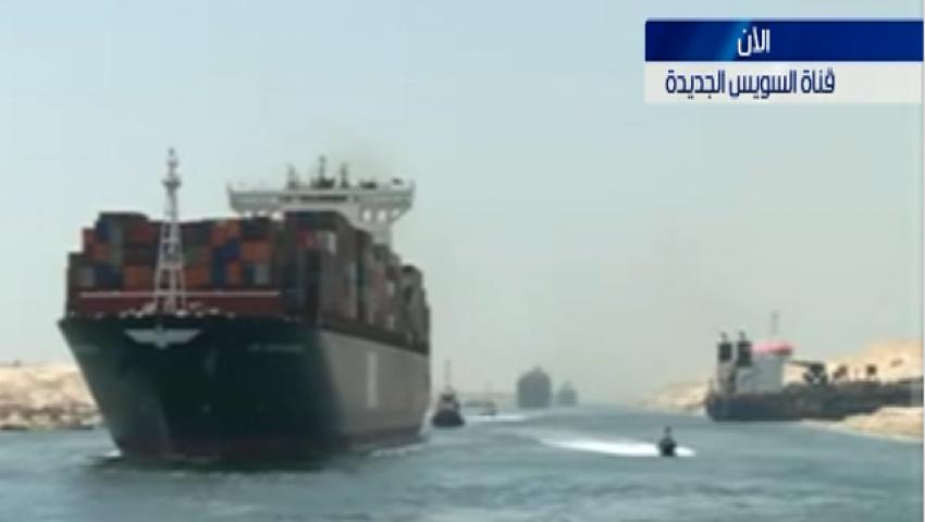 فيديو..عبور أول سفينة في التشغيل التجريبي لقناة السويس الجديدة