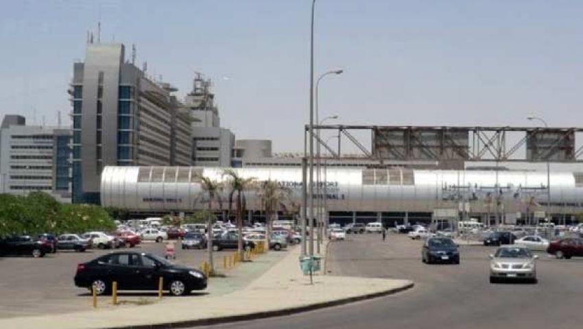 منع ليبي من السفر بناءً على قرار من الأمن العام