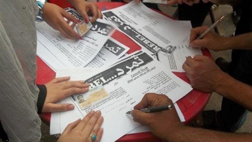 التحالف الشعبي يضع خطة ما بعد إسقاط النظام