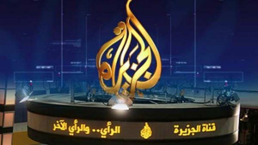 الجزيرة تطالب بالإفراج عن مراسلها عبد الله الشامي