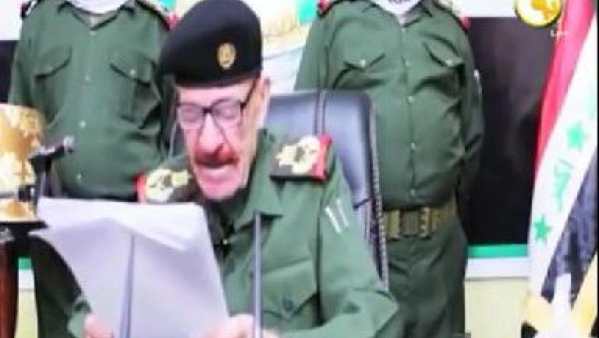 فيديو..نائب صدام حسين السابق يطالب بالتوحد خلف السعودية ضد إيران