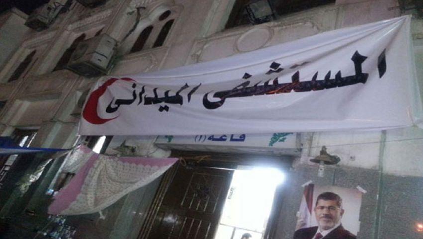 مستشفى رابعة: 7 وفيات و647 إصابة في أحداث الأمس