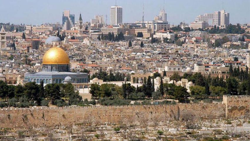 اعتقال إسرائيليين ضربا عرب في مطعم أمريكي