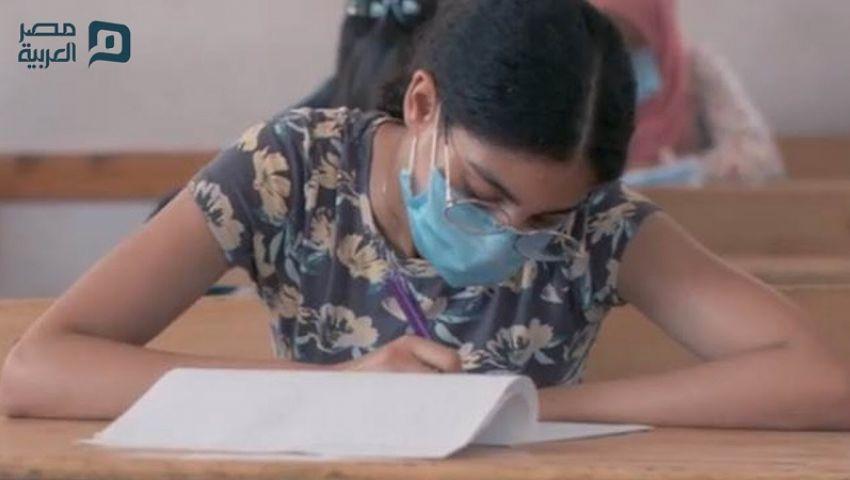 بالفيديو| ننشر المراجعة النهائية لامتحان الجيولوجيا بالثانوية العامة 2020