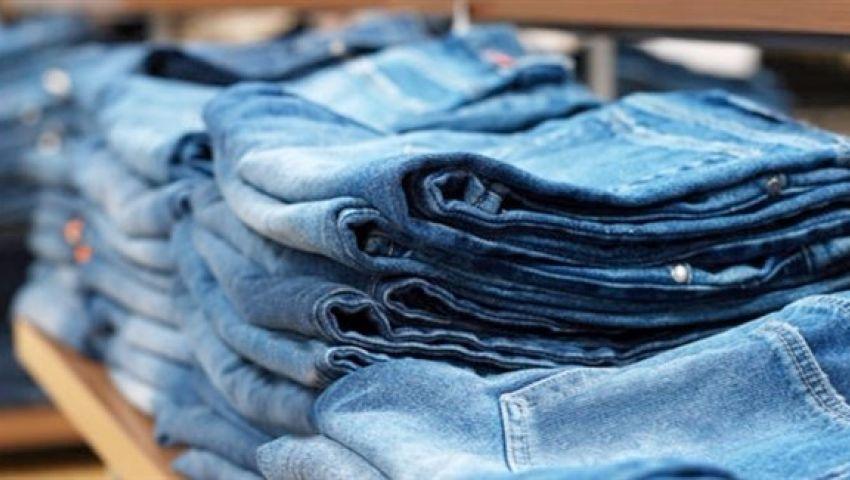 ارتداء البنطلون المناسب يساعد على إخفاء عيوب الجسم