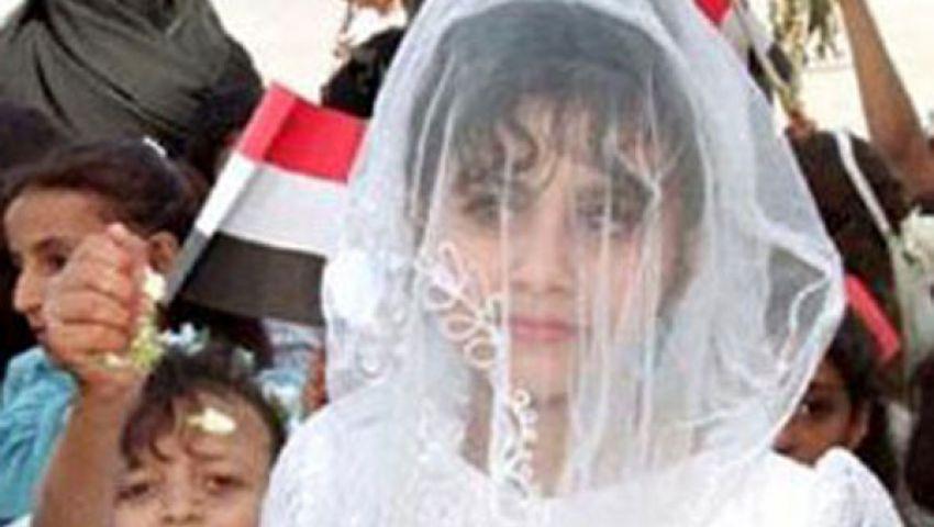 فيديو.. زواج القاصرات يقتل طفلة يمنية