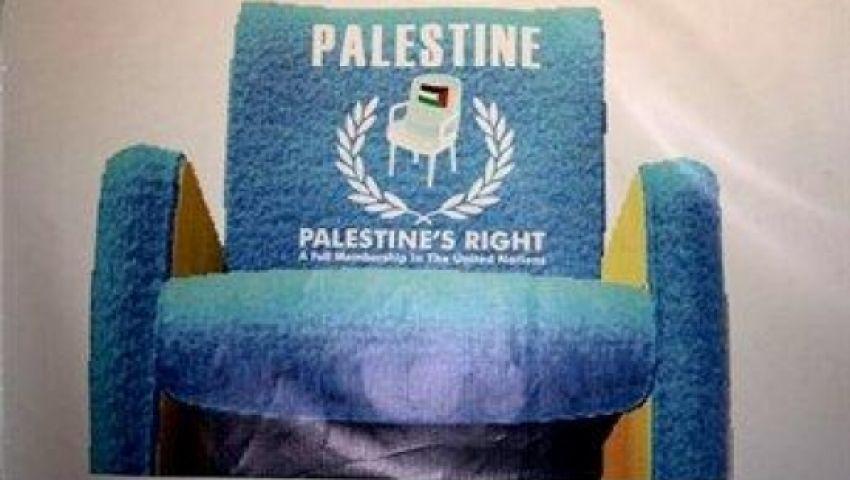 للمرة الأولى.. فلسطين تستخدم حق التصويت في الأمم المتحدة