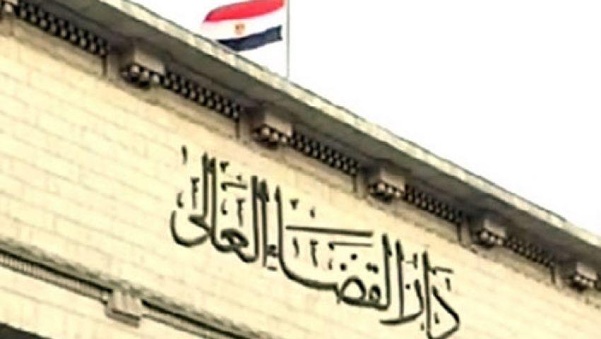 متظاهرو دار القضاء ينددون بالإفراج عن مبارك