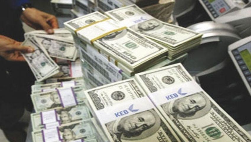 وصول 20 مليون دولار إلى بنك القاهرة