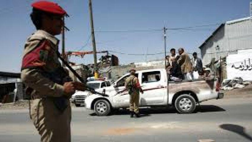 الجيش اليمني يعلن مقتل 5 إرهابيين جنوب البلاد