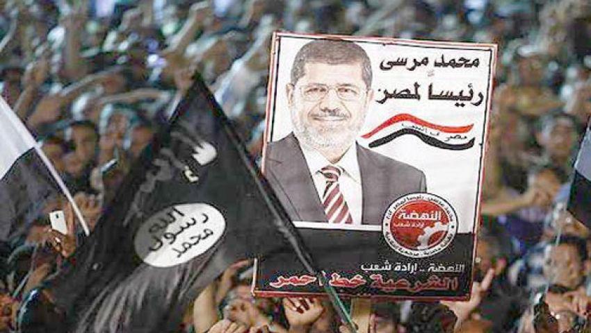 مسيرة لمؤيدي مرسي بمدينة بأسيوط