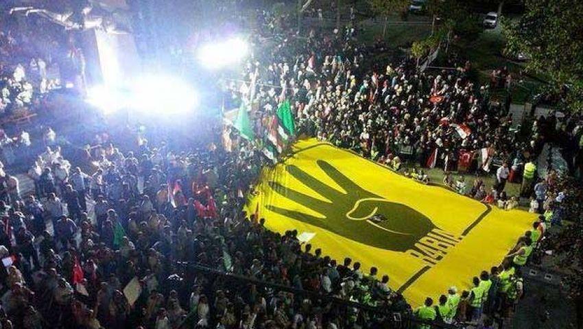 احتجاجات تركية منددة بـانقلاب مصر