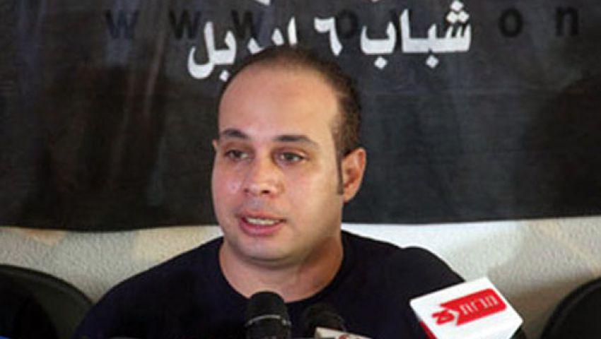 ماهر: تولي البرادعي رئاسة الحكومة ضمان لدولة مدنية