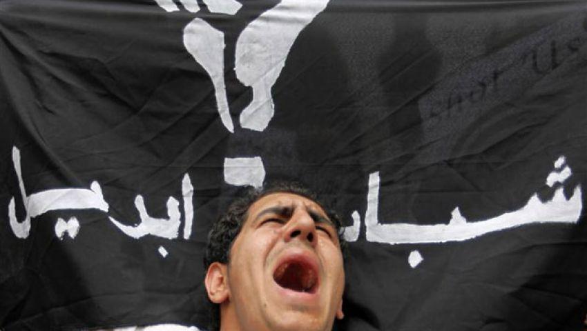القبض على عضو بـ6أبريل أبطل صوته بكفر الشيخ