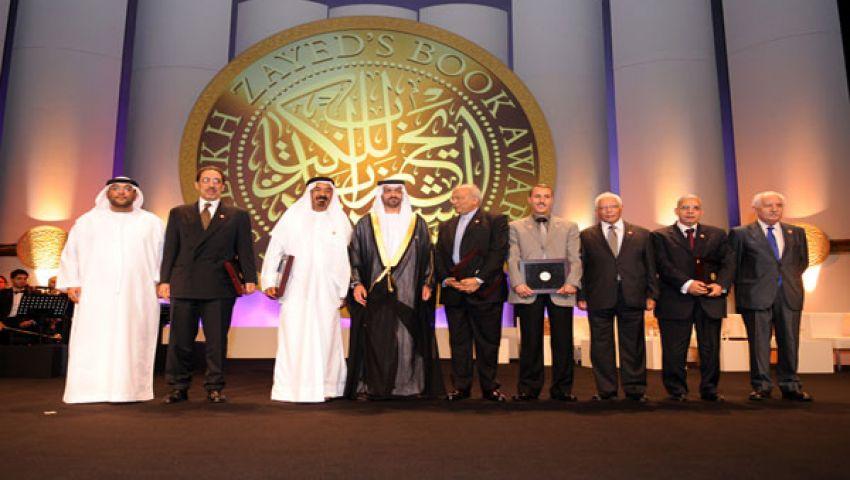 المشاركة في جائزة زايد للكتاب.. آخر سبتمبر