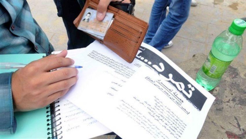 تمرد: أغلب المتواجدين بـ رابعة مغيبون