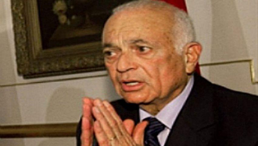 الجامعة العربية تدعو المصريين لتغليب مصالح مصر