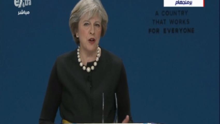 فيديو.. بريطانيا: سنكون دولة قوية ذات سيادة بعد خروجنا من الاتحاد