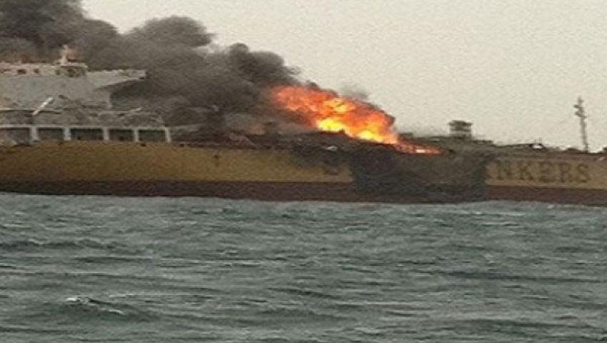سحب السفينة الهولندية المحترقة