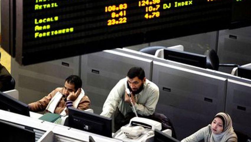 «الرقابة المالية»: لا وقف لتداولات البورصة في 30 يونيو