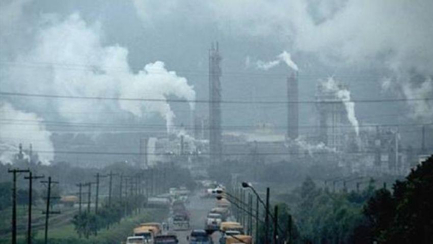 92 % من سكان العالم يستنشقون هواءً ملوثاً