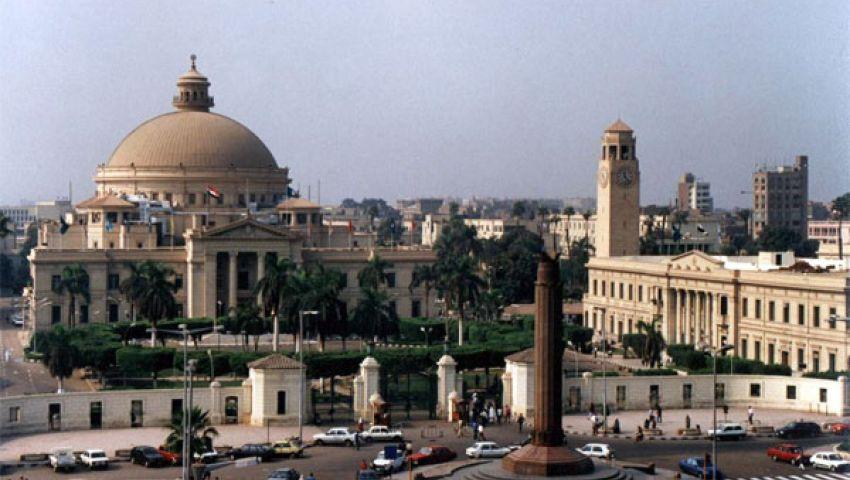 أمن جامعة القاهرة: الملابس القصيرة ممنوعة