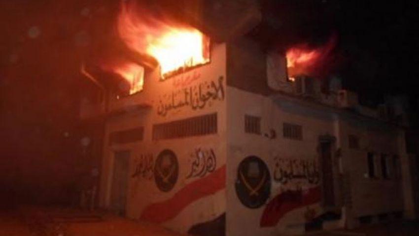 إصابة 32 في احتراق مقر الحرية والعدالة بـ أجا