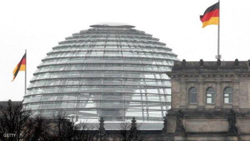 بالصور.. موجة حارة تجبر البرلمان الألماني على إغلاق قبته الزجاجية