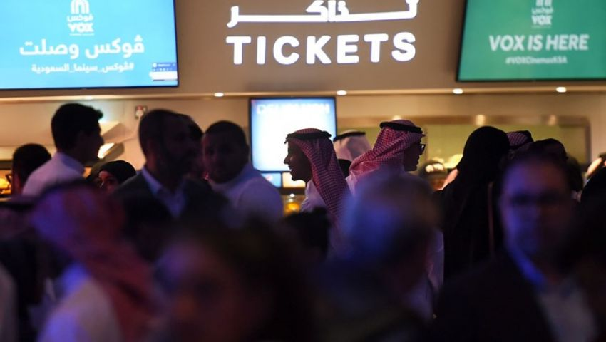 السعودية تفتح أبواب السينما.. وتمنع هؤلاء من الدخول