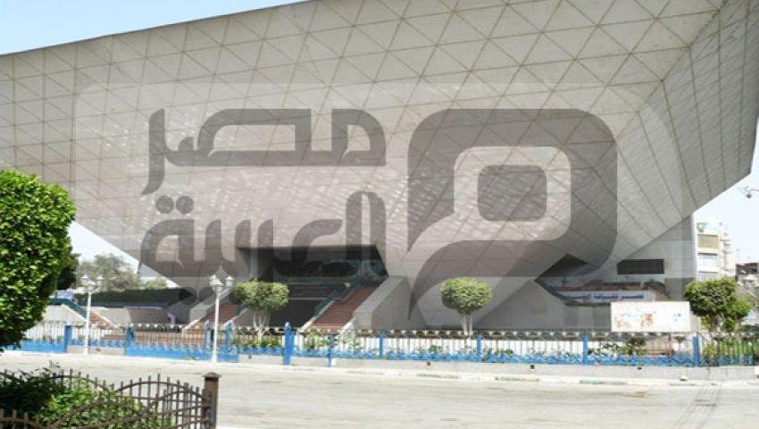 ثقافة مصر ومستقبلها.. بالفيوم 30 نوفمبر