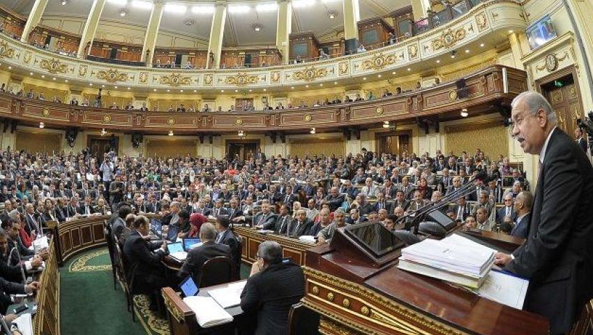 البرلمان يطالب الحكومة بإصلاح تشريعي لقوانين سوق المال