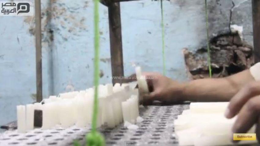 بالفيديو.. صناع الشموع يستعدون لموسم انقطاع الكهرباء