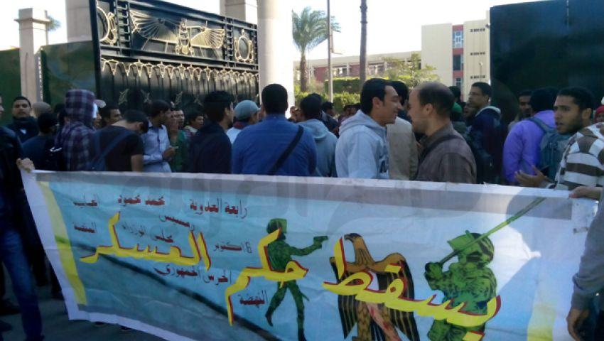 بالصور.. طلاب بـعين شمس يحتشدون للتظاهر
