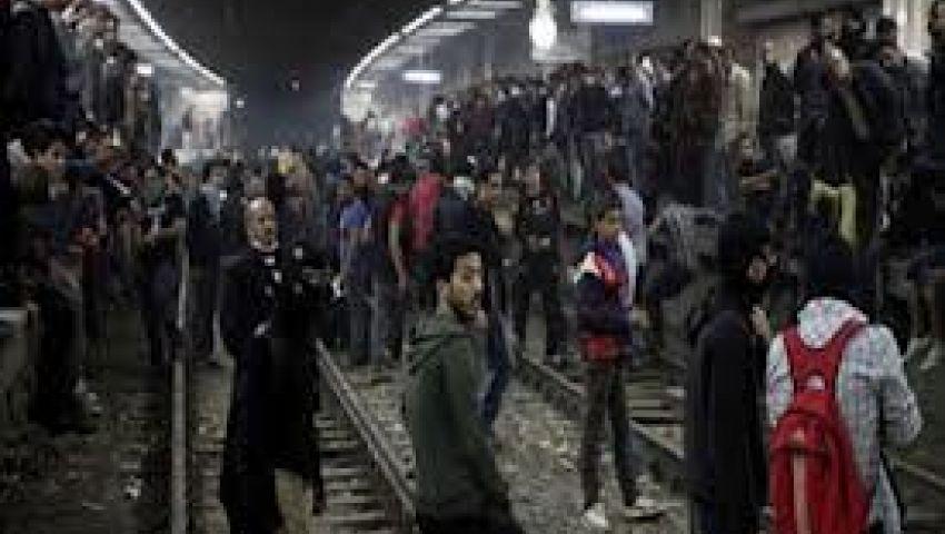 أمن المترو يهددون بوقف القطارات