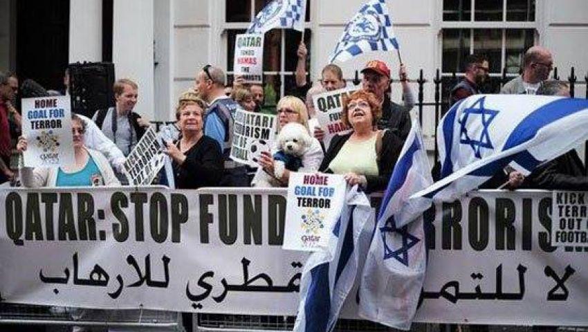 بالصور..إسرائيل تتظاهر لسحب تنظيم كأس العالم من قطر