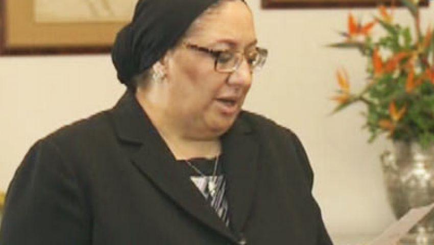 وزيرة الصحة الجديدة ترفع شعار الفقراء أولا