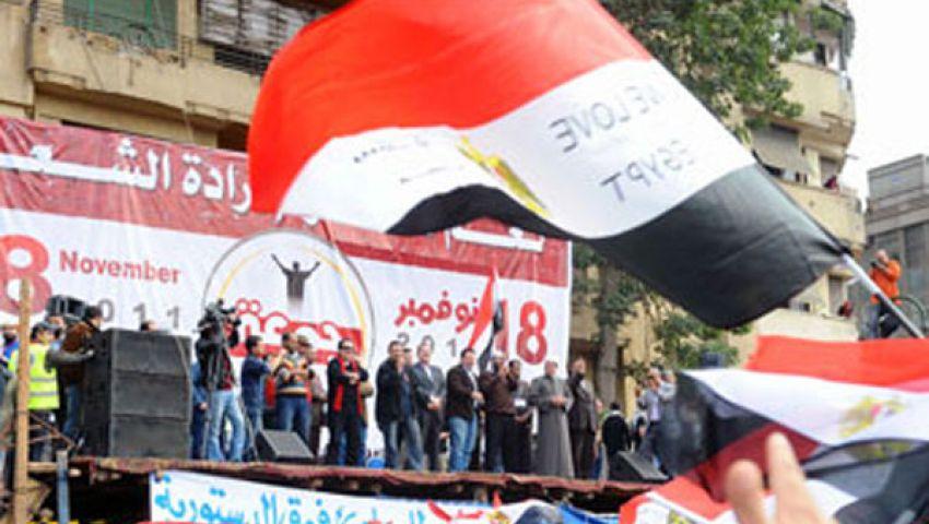منصة التحرير: الجيش لا يحتاج تفويضا لفض اعتصامات بالقوة