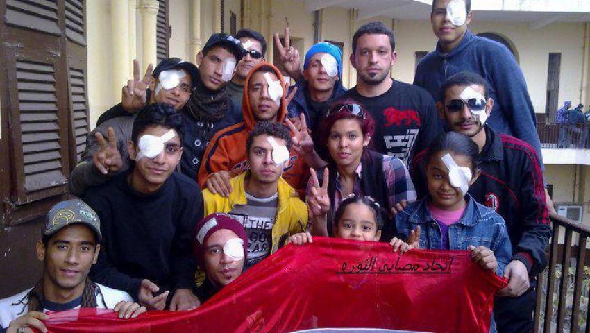 المصريين الأحرار يطلق مبادرة لعلاج مصابي الثورة