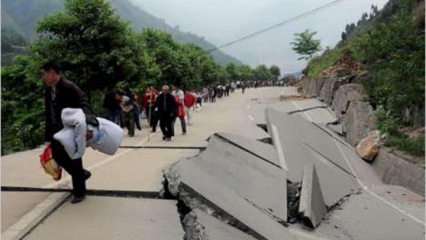 زلزال بقوة 7 درجات يضرب آلاسكا الأمريكية