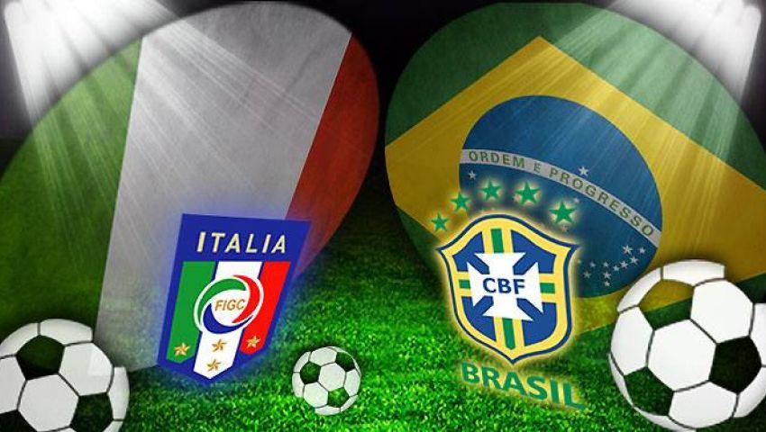 بث مباشر لمباراة إيطاليا والبرازيل