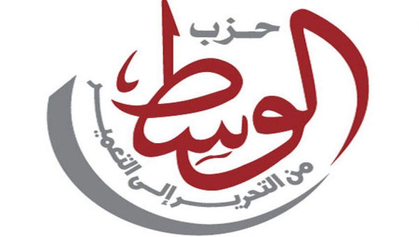 استقالة قيادي بحزب الوسط بمحافظة الأقصر