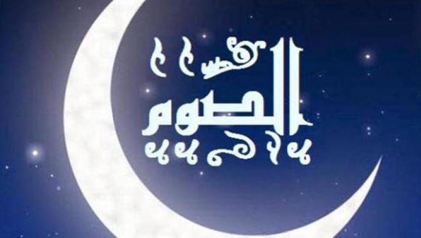فيديو| سؤال وفتوى..  حكم صوم من يطلع عليه الفجر وهو على جنابة